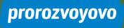 prorozvoyovo